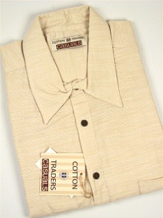 #260620. 4XL TALL. KHAKI Retail $  48.00 Short Sleeve Updated by CTTON TRADERS. CT CASUAL LINEN BLEND Whs A:  1